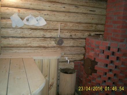Добрая баня Ухтинская ул., 95, Пермь