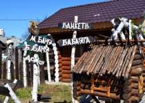 Сауна Бабы-Яги 3-я Новгородская ул., 43, Пермь