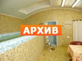 Сауна Парус ул. Калинина, 32Б, Пермь
